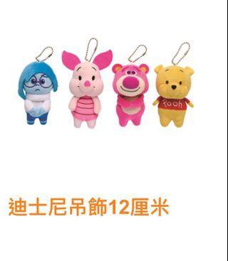 7-11 香港代購 迪士尼吊飾 12厘米