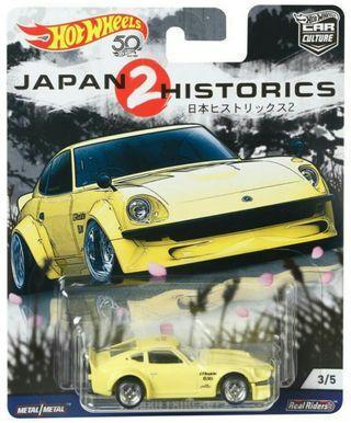 Hot wheels fairlady japan historics 2