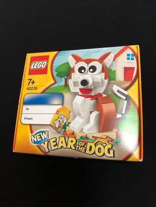 (Last 3 Sets) BN LEGO 2018 Year Of The Dog
