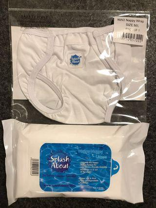 Splash About Happy Nappy Wrap & Liners