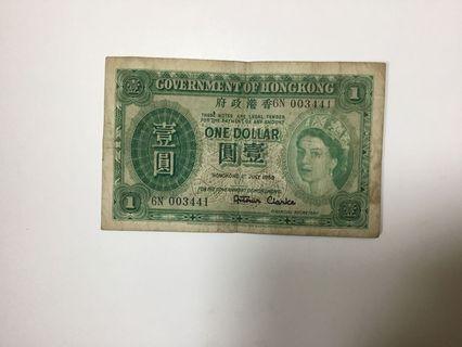 1959年一元紙幣