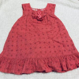 Baby & Toddler Clothing Imported From Abroad Lovely Debenhams Blue Zoo Designer Pink Sleeveless Party Dress Aged 18-24 Mth