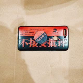 🚚 Oppo R11s 手機殼-不接受批評