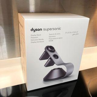 SALE BNIB Dyson Display Stand for Dyson Supersonic Hair Dryer