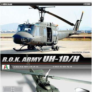 Bell UH-1D/H Helicopter  Academy 48 Scale Model Kit Reboxed ITALERI kit Brand New In Box Make Your Own RSAF Bell UH-1H
