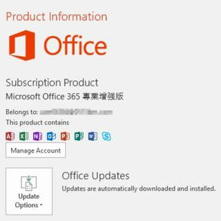正版Office 365 2016 可永久升級