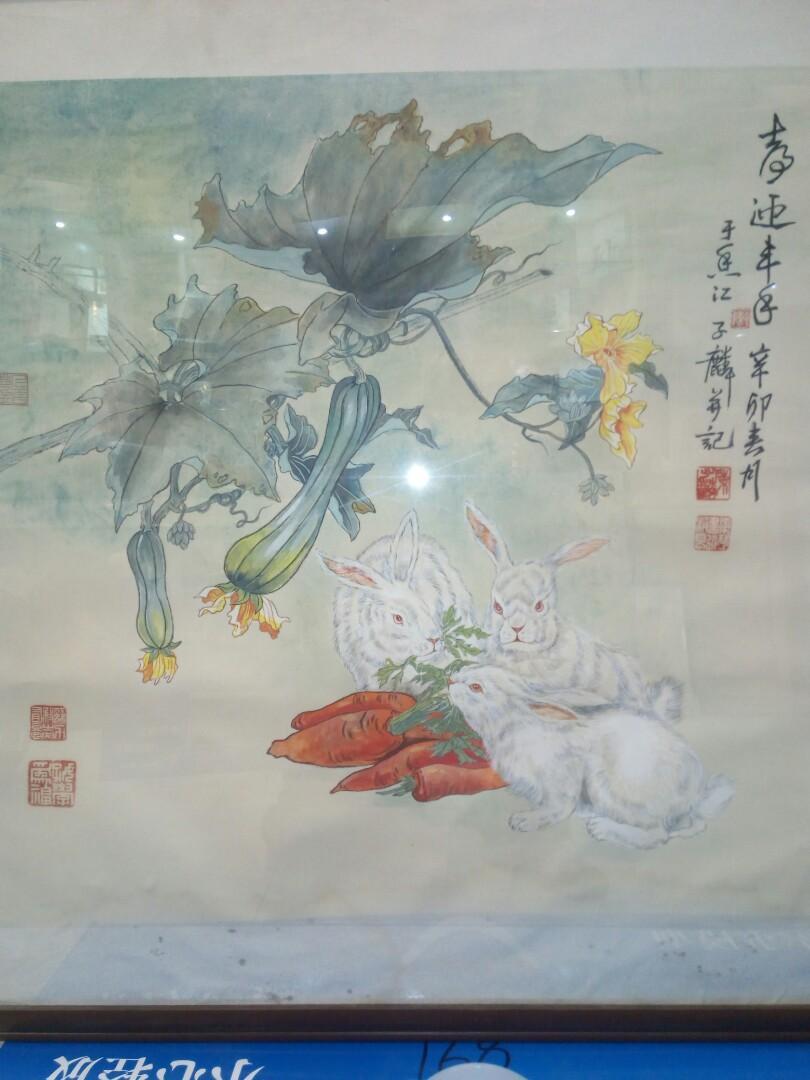 中国画(双白兔>。85X85cM。木框