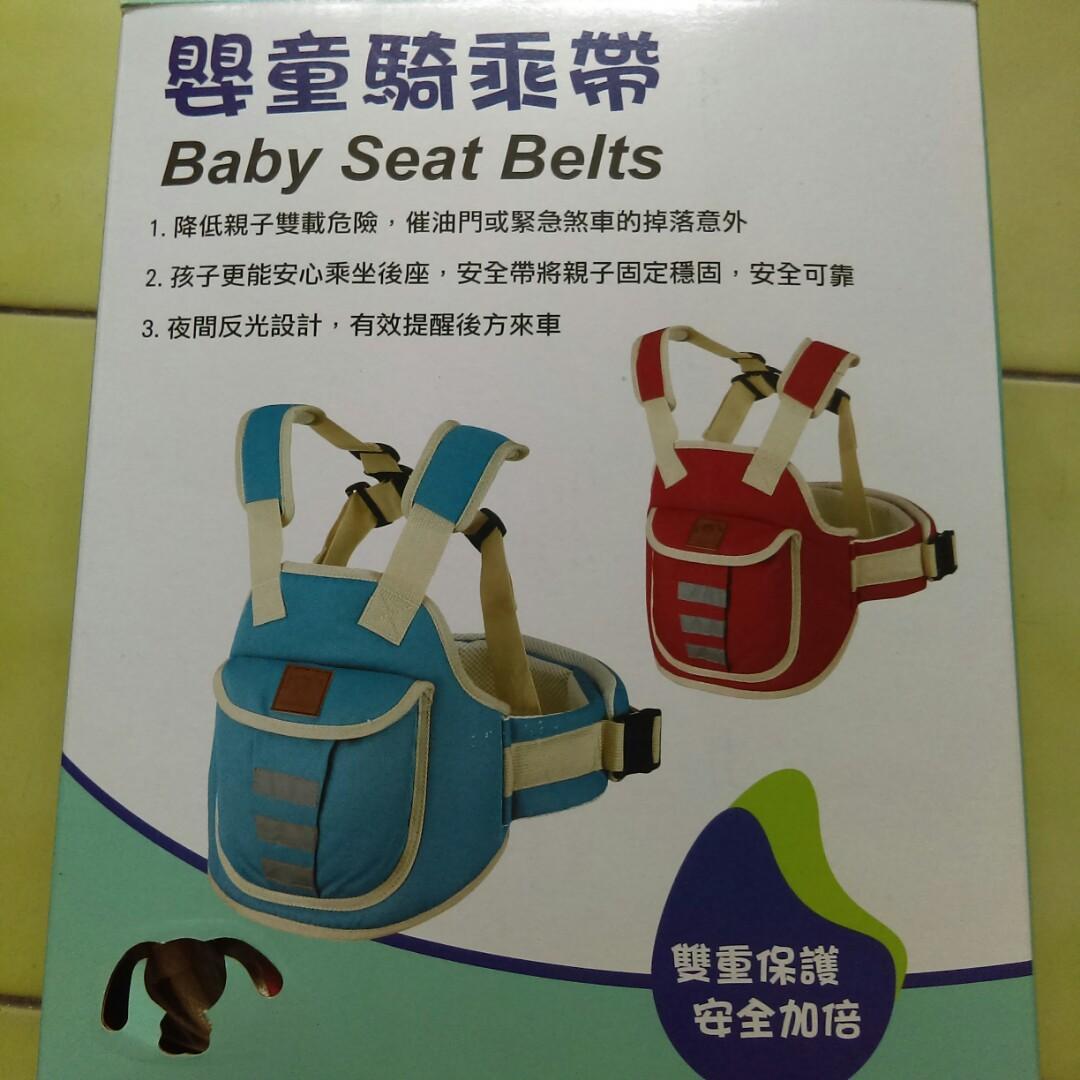 嬰童騎乘帶