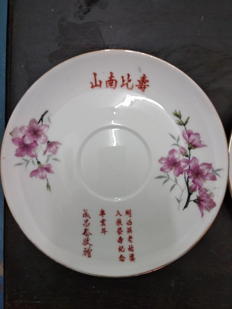 辛亥年醴陵花茶杯一對