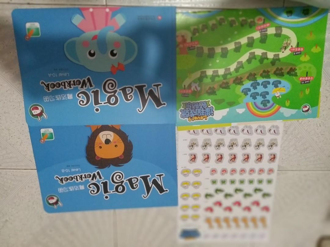 寶寶玩英語     雙語英語書