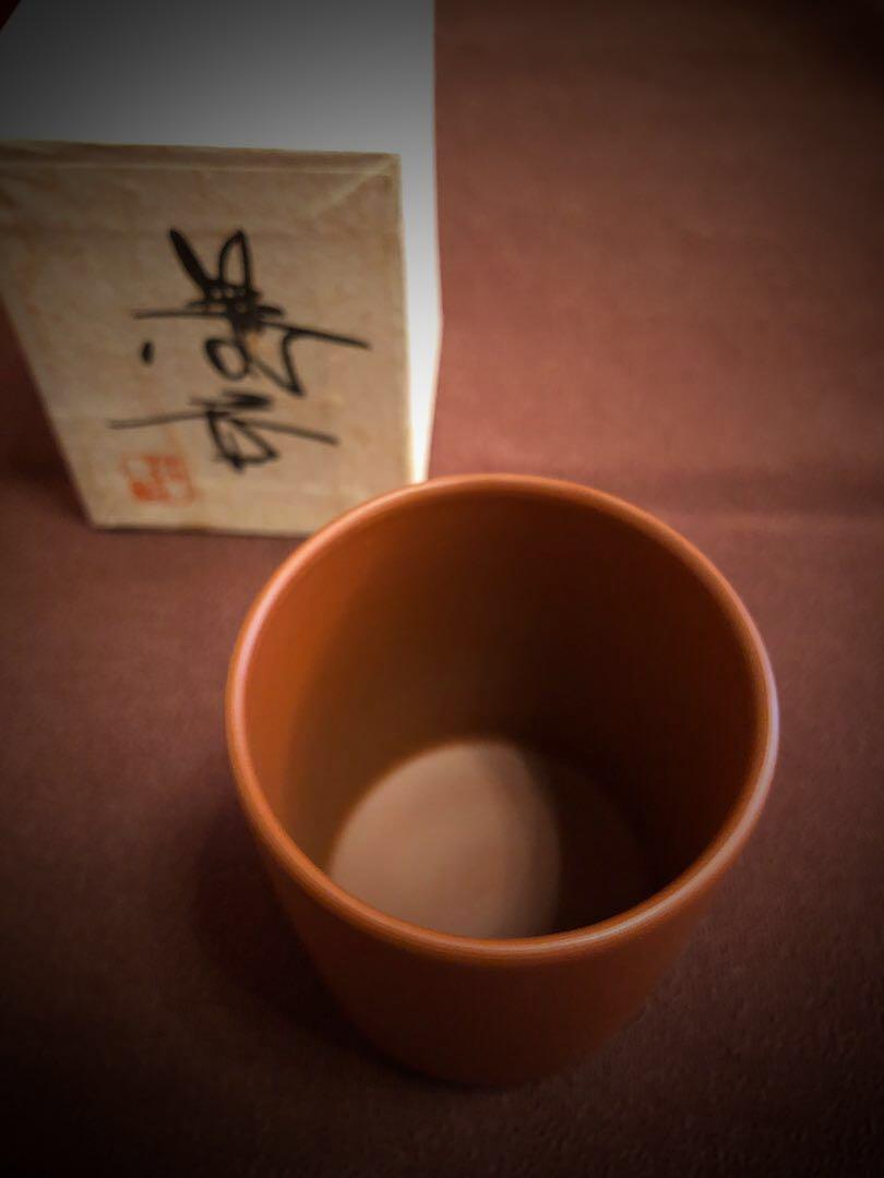 無名異燒 朱泥  湯杯/茶杯