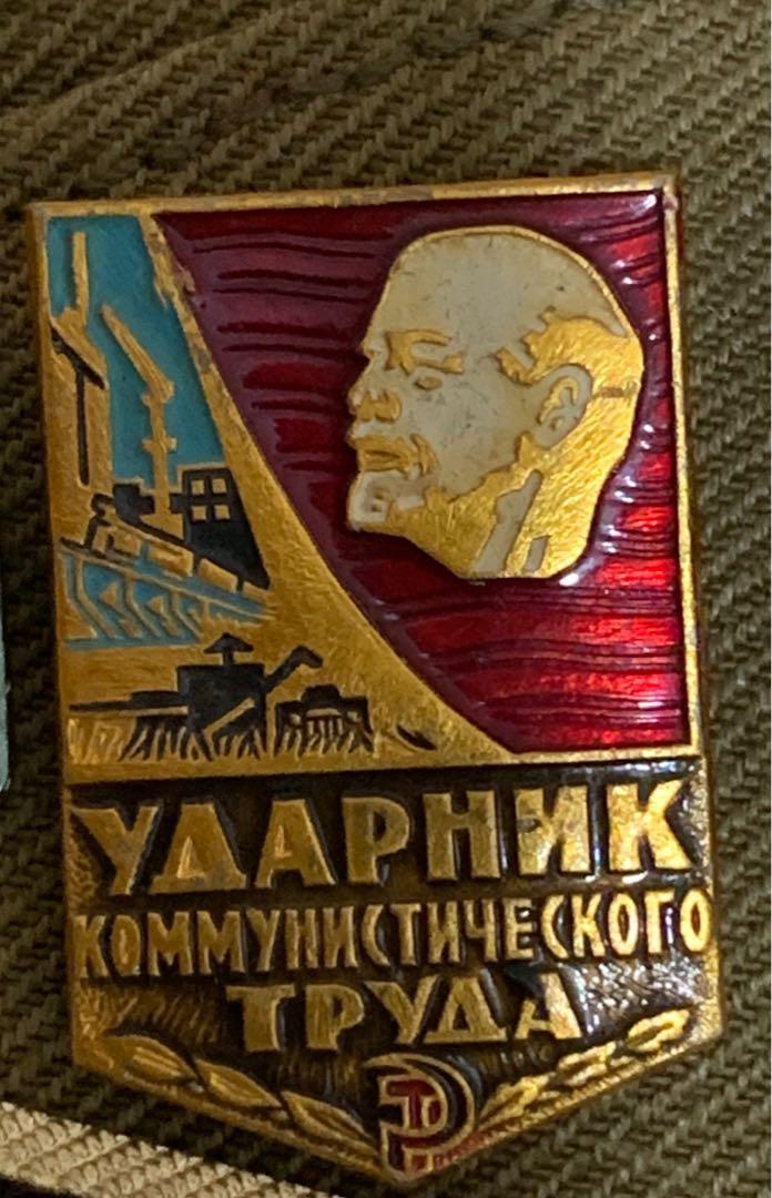 復古俄羅斯軍襟章  Vintage Russian badge