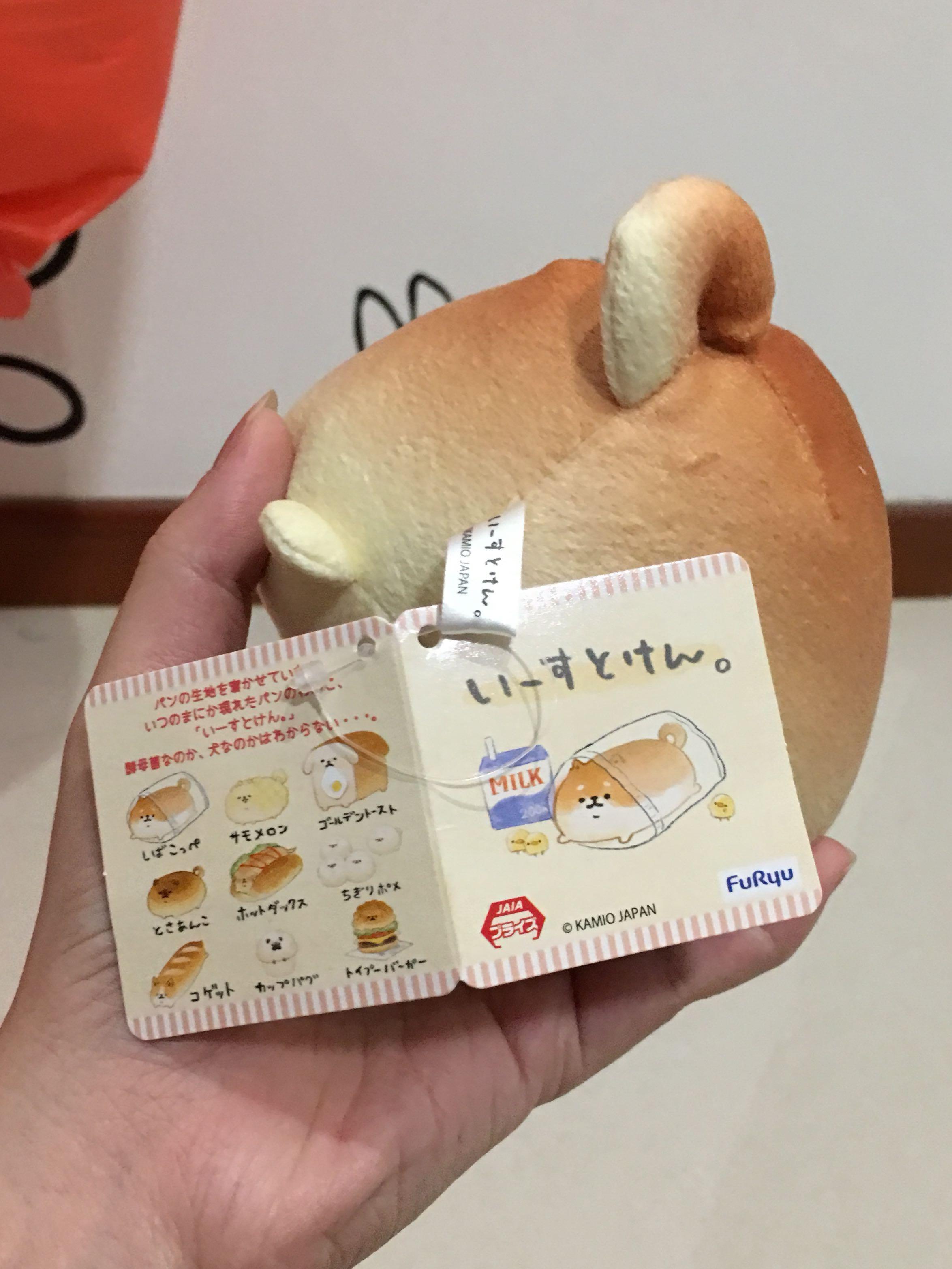 Angry Bread Shiba Inu Squishy Plush