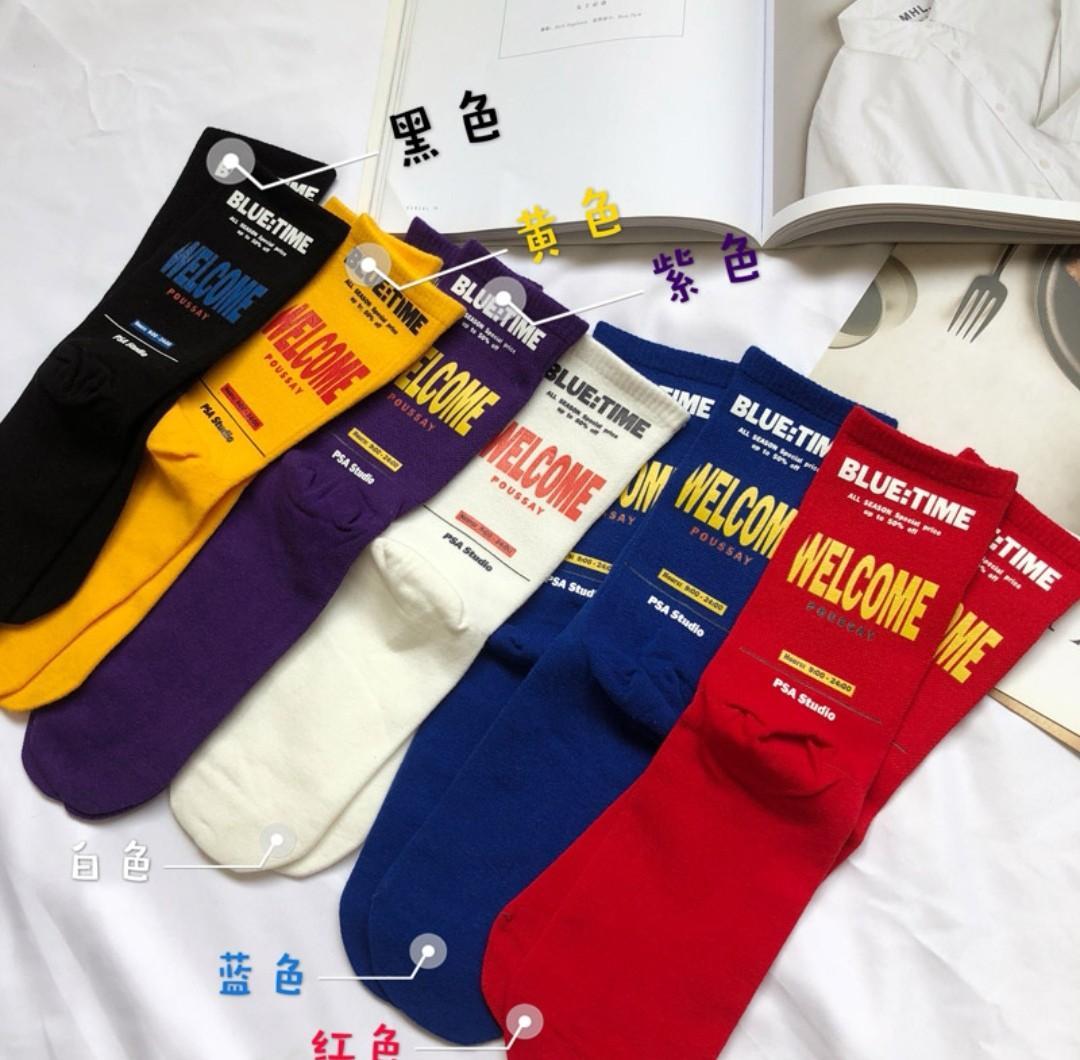 BNIB high sock