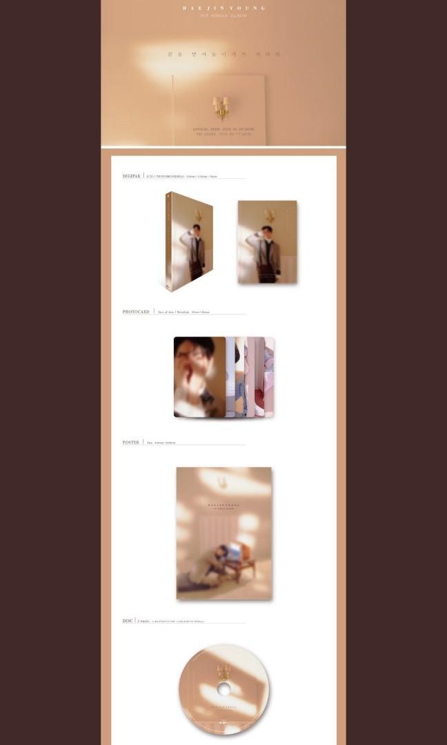 [GO] HARD TO SAY GOODBYE JINYOUNG 1ST SINGLE ALBUM