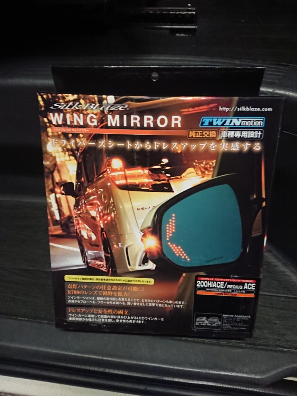 Hiace200 走馬式指揮燈 Silkblaze藍鏡片