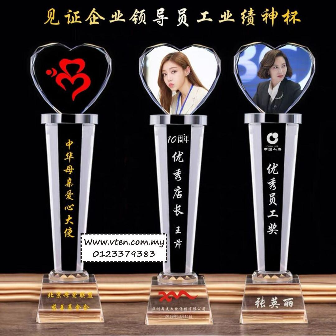 [Pre Order] Custom made Corporate Crystal Trophy School Sport Award Birthday Crystal Gift Customized Logo Size Shape (Not Real Price)