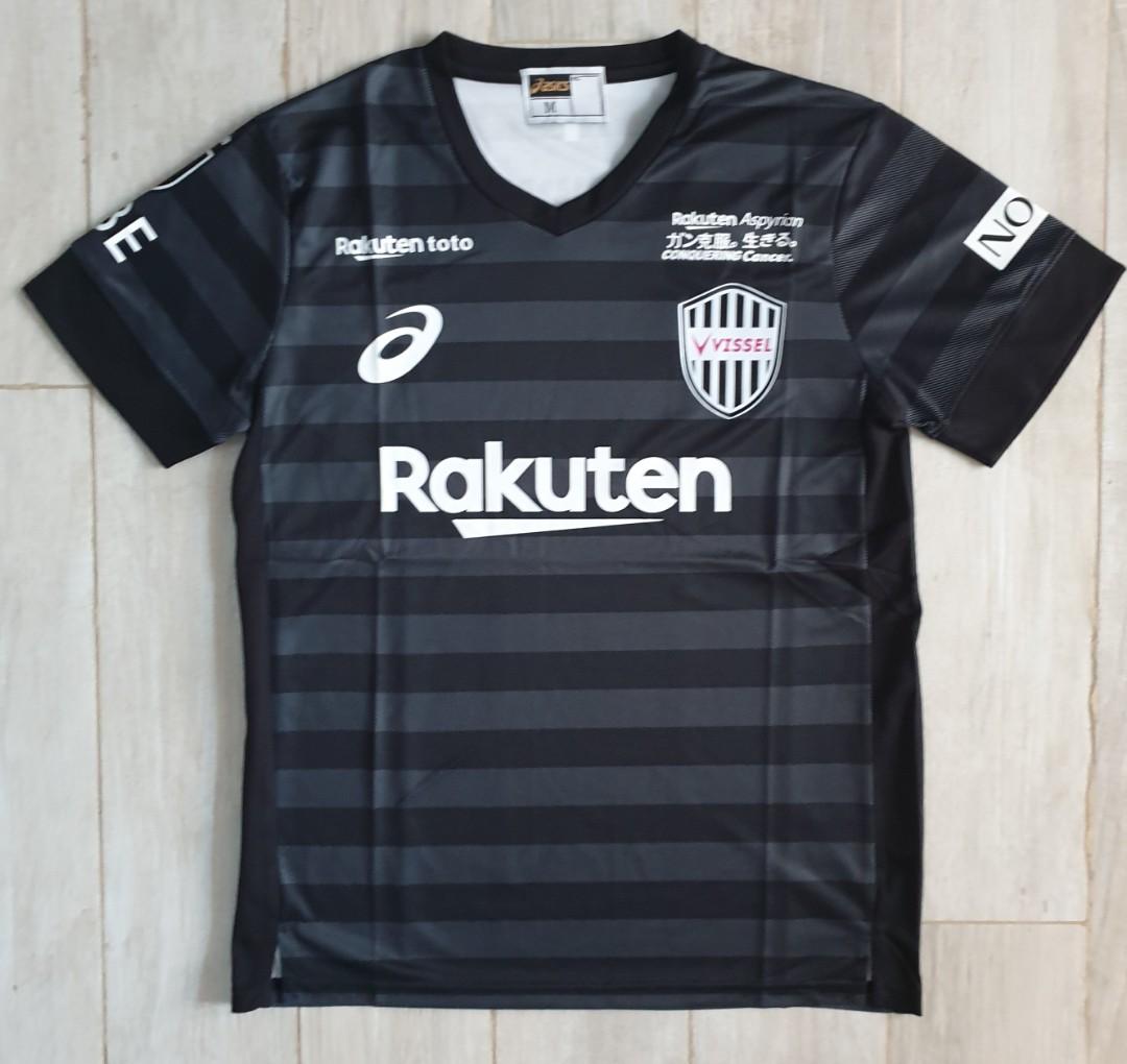 4f9658b0d04 Vissel Kobe 3rd kit 2019/20, Sports, Sports Apparel on Carousell