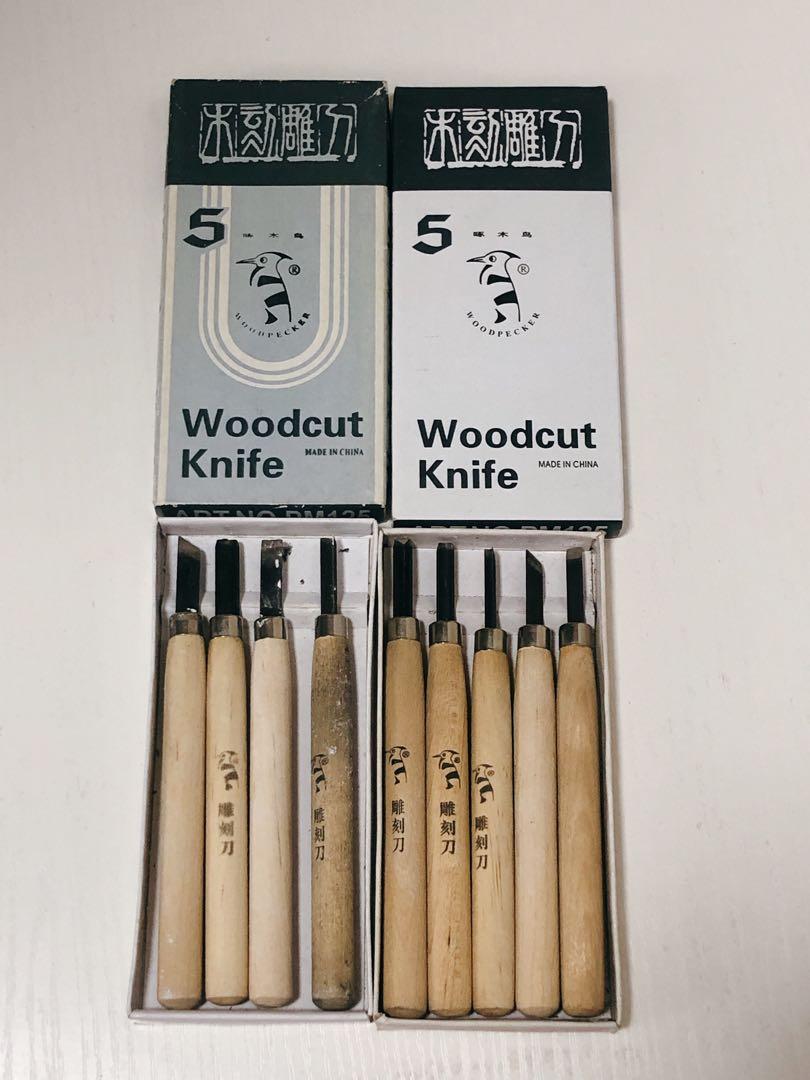 Woodcut Knifes 木雕刻刀