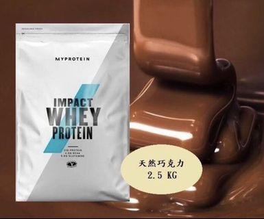 🚚 Myprotein 天然巧克力 2.5kg