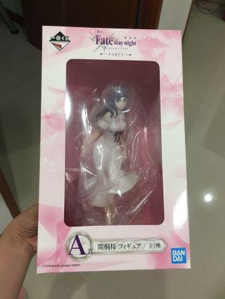 Fate Stay Night Kuji - Prize A
