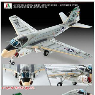 A-6E Intruder Green Lizards VA-95 Academy 72 Scale Model Kit Brand New Only 2 Available