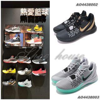 🚚 NIKE (男) KYRIE FLYTRAP II EP 籃球鞋-AO4438002/AO4438003-原價2500元