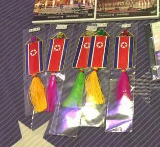 北韓國旗冰箱貼