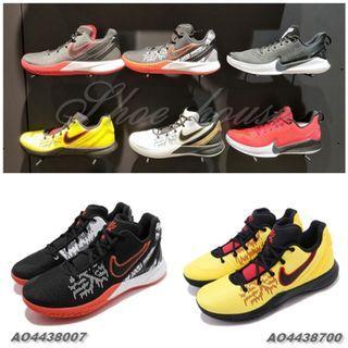 NIKE (男) KYRIE FLYTRAP II EP 籃球鞋-AO4438007/AO4438700-原價2500元