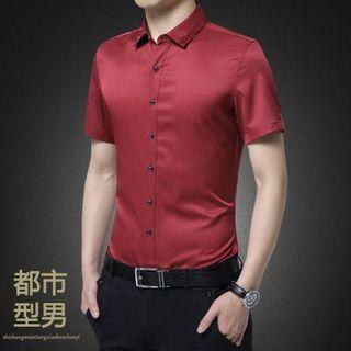 Korean Stylish Slim Cut Design Red Shirt