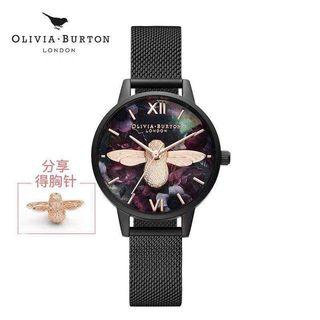 Olivia Burton Watch Original 100%