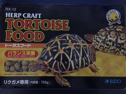 日本SUDO(陸龜糧)700g