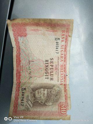 Duit Lama 10 old money