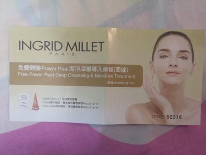 Ingrid millet 英格蜜兒 facial 美容卷 treatment
