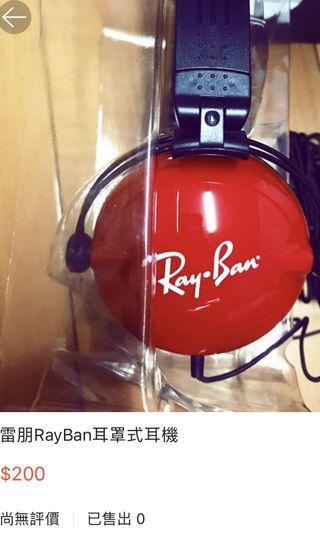 🚚 雷朋耳罩式耳機