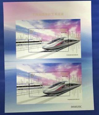 China 2017-29 Double Miniature Sheet (双联张)