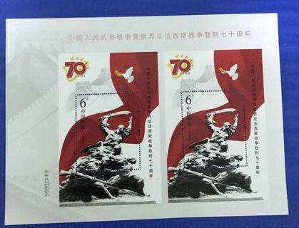 China 2015-20 Double Miniature Sheet (双联张)