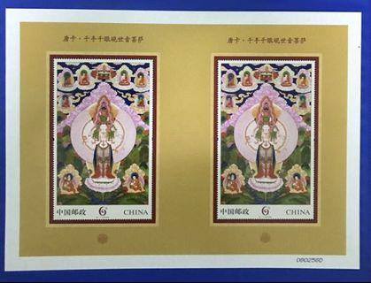 China 2014-10 Double Miniature Sheet ( 双联张)