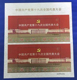 China 2012-26 Double Miniature Sheet (双联张)
