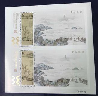 China 2011-29 Double Miniature Sheet (双联张)