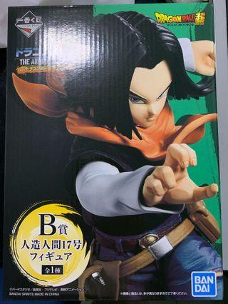 🚚 Ichiban Kuji: Dragon ball Andriod Battle Prize B 17