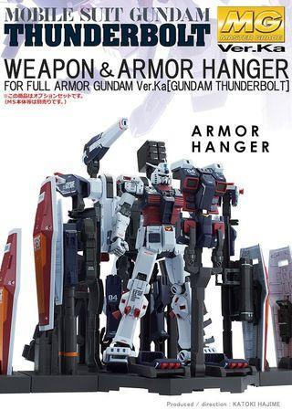 MG FA-78-1 + Weapon & Armor Hanger