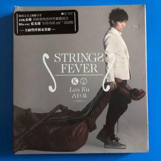 全新未拆 古巨基 strings fever 金碟 cd blu-ray Leo Ku