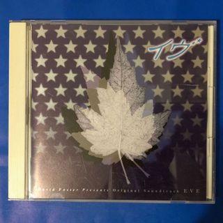 日本舊版 cd EVE 原聲大碟 David Foster 1997