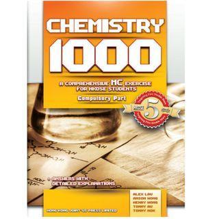 與其他貨品一起買有折 Chemistry 1000 送出版社QB #newbieApr19