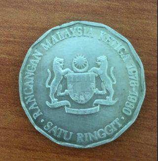 Malaysia: Rancangan Malaysia Ke-3 1976-1980 RM1