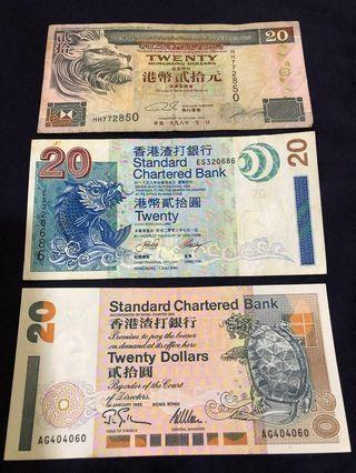 Hong Kong $20 notes