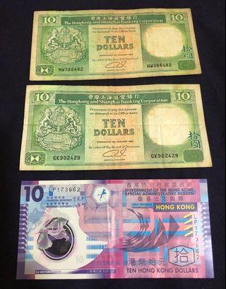 Hong Kong $10 notes