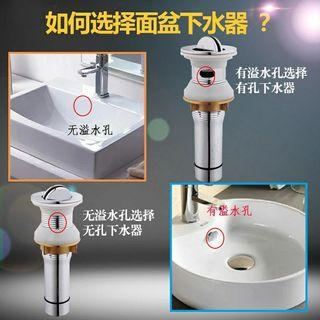 不銹鋼面盆加厚下水器洗臉台盆下水器翻版彈跳防臭下水軟管