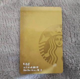 Starbucks Gold Card in your name